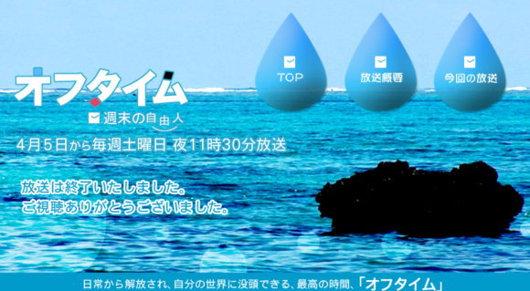 BSジャパン  BSテレ東