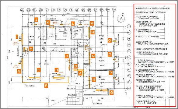 二世帯住宅図面2F