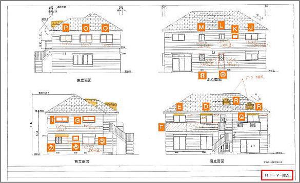 二世帯住宅図面 外観