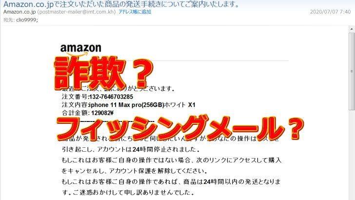 Amazon.co.jpで注文いただいた商品の発送手続きについてご案内いたします。