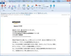 Amazon.co.jpで注文いただいた商品の発送手続きについてご案内いたします