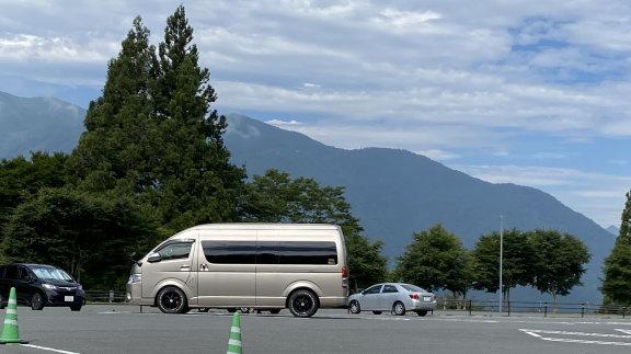 三峰神社 駐車場