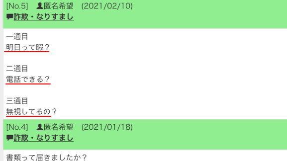 kind_road_547@docomo.ne.jp