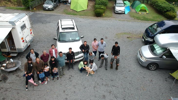 ゆずの里オートキャンプ場